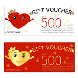 Gift voucher vector coupon Valentine's Day heart Royalty Free Stock Image