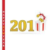 Gift white box for 2013 vector. Illustration Stock Illustration