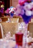 Gifta sig bankett Royaltyfri Foto