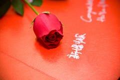 gifta sig kinesiskt lyckligt för tecken nytt Arkivfoton