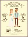 Gifta sig kortet för inbjudan för bröllop för parbrudgum- och brudtecknad film Royaltyfria Foton