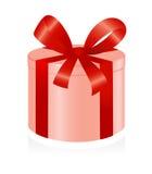 Giftbox met rood lint. vector illustratie