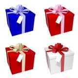 Giftbox mit Farbband Lizenzfreie Stockbilder