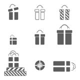 Gifts icons. Set of isolated icons on a theme gifts vector illustration