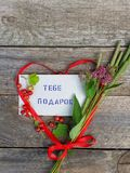 Gifts present congratulations compliments happy birthday. Wooden red heart royalty free stock photo