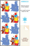 Gifts and teddy bear match shadows picture riddle Royalty Free Stock Images