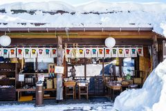 Urban house in Shirakawa-go with Snow stock images