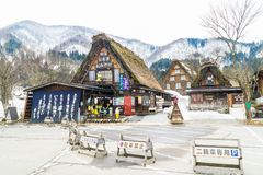 GIFU, JAPAN - MAR 3, 2015 : The traditional  shops gassho style Royalty Free Stock Photography
