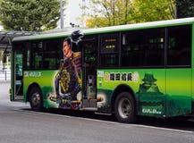 Gifu city bus. Gifu, Japan - October 5, 2015: Gifu city bus with images of Oda Nobunaga, a famous warlord and city founder Stock Photo