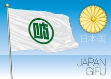 Gifu prefecture flag, Japan Stock Image
