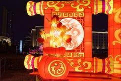 Gigante local da lanterna do festival de mola pattern-2018 fotos de stock