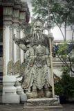 Gigantes chinos de la roca Fotografía de archivo