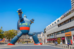 Gigantor机器人(Tetsujin 28)在神户,日本 免版税库存照片