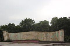 Gigantycznego bambusa ślizgania modelują w GUILIN Siedem gwiazdy parku Zdjęcia Royalty Free