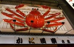 Gigantyczny poruszający kraba billboard w Dotombori, Osaka, Japonia Zdjęcie Stock