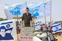 Gilad Shalit 5 Jahre Abduktions- Lizenzfreie Stockfotos