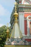 Gilded decoration Shipka Monastery Stock Photo