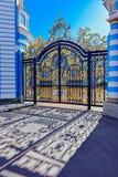 Gilded openwork gate of Catherine Palace in Tsarskoye Selo Stock Image