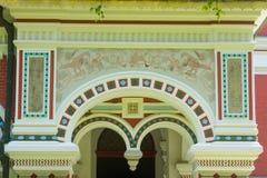 Gilt ornaments Shipka Monastery Royalty Free Stock Photography