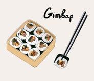 Gimbap tradizionale coreano del piatto in una scatola di pranzo Sushi coreani illustrazione vettoriale
