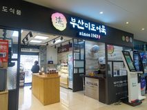 Fishcake store at Jinyeong Service Area, Toll road rest stop in Gyeongsangnam-do. Gimhae, South Korea - March 25, 2018 : Fishcake store at Jinyeong Service Area Stock Photos