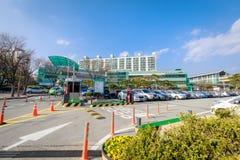 Gimhae City Community Health Center. Gimhae, South Korea - March 10, 2018 : Gimhae City Community Health Center stock photography