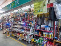 Souvenir shop at Jinyeong Service Area, Toll road rest stop in Gyeongsangnam-do. Gimhae, South Korea - March 25, 2018 : Souvenir shop at Jinyeong Service Area Stock Images