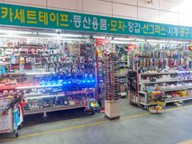 Souvenir shop at Jinyeong Service Area, Toll road rest stop in Gyeongsangnam-do. Gimhae, South Korea - March 25, 2018 : Souvenir shop at Jinyeong Service Area Stock Photography