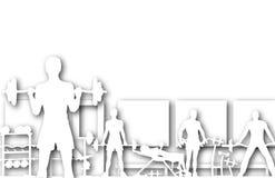 Gimnasio ilustración del vector
