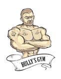 Gimnasio de Bullys stock de ilustración