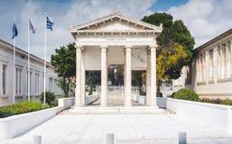 Gimnasio Nikolaou I Nikolaidou Paphos, Chipre Imagen de archivo libre de regalías