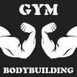 Gimnasio y emblema del levantamiento de pesas con el bíceps Fotos de archivo libres de regalías