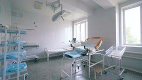 Ginekologiczny pokój przy kliniką zbiory