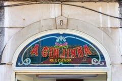 A Ginjinha, Lisbon Stock Image