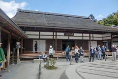 Ginkakuji在京都在日本 免版税库存图片