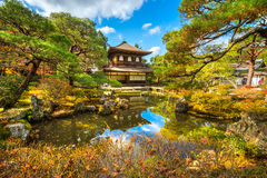 Ginkakuji (Srebny pawilon), Kyoto, Japonia Obrazy Royalty Free
