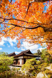 Ginkakuji temple - Kyoto Japan Royalty Free Stock Photo