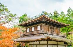 Ginkakuji Temple - Kyoto, Japan. Stock Photography
