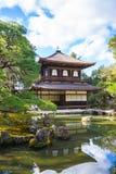 Ginkakuji temple in kyoto at Japan Royalty Free Stock Photography