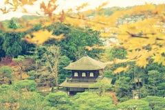 Ginkakuji Temple - Kyoto, Japan  ( Filtered image processed vint Stock Photos
