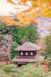 Ginkakuji Temple - Kyoto, Japan  ( Filtered image processed vint Royalty Free Stock Photos
