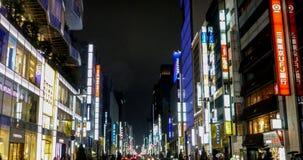 Ginza в токио стоковые фотографии rf