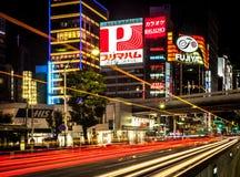 Ginza-Bezirk, Tokyo Lizenzfreies Stockfoto