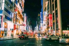 Ginza Bezirk in Tokyo Lizenzfreie Stockfotos