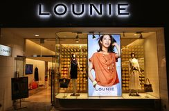 Ginza boutique - Lounie stock photography