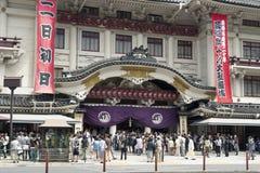 Ginza de théâtre de Kabukiza image stock