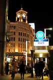 Ginza department store Stock Images