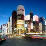 Ginza District, Tokyo - Japan Royalty Free Stock Photo