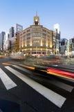 Ginza District, Tokyo - Japan Stock Photos
