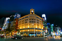 The Ginza District in Tokyo Stock Photo